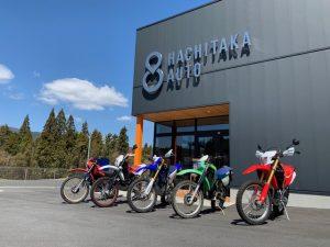 八高バイク祭り