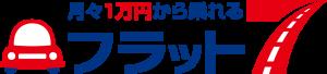 フラット7中津川